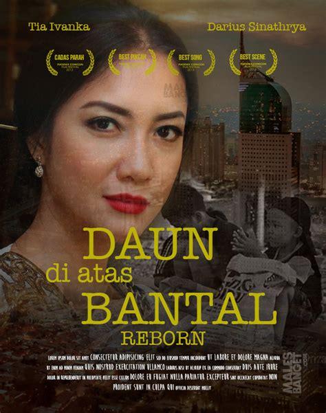 poster film jaka sembung malesbanget com jikalau poster film indonesia reborn