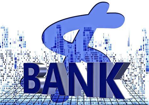 mutui banche e con filiali migliori in italia a