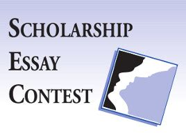 Scholarship Sweepstakes 2014 - scholarship contest essay