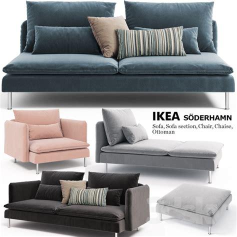 söderhamn sofa 3d models sofa sofas chairs ottoman ikea soderhamn