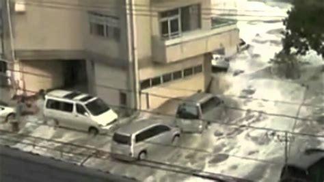 earthquake footage japan earthquake tsunami fukushima nuclear destruction