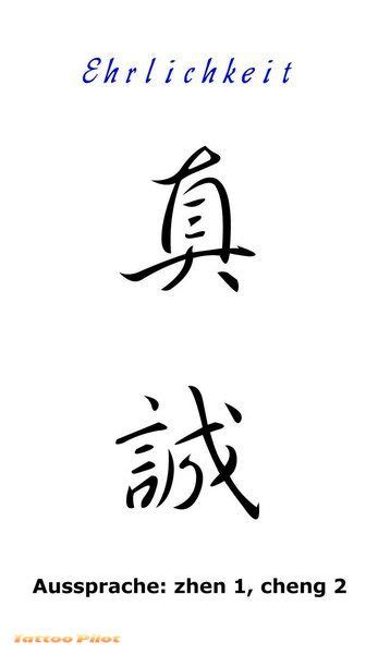 chinese characters tattoo designs tattoopilot names designs tattoos