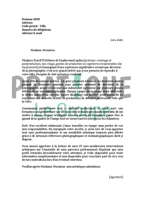 Lettre De Motivation De Operateur De Production Lettre De Motivation Pour Un Emploi De Chef Op 233 Rateur