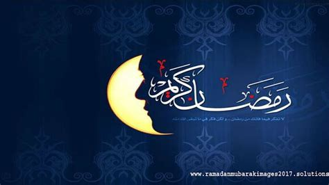 mobile themes screensavers ramadan mubarak 2017 themes wallpapers for desktop laptop
