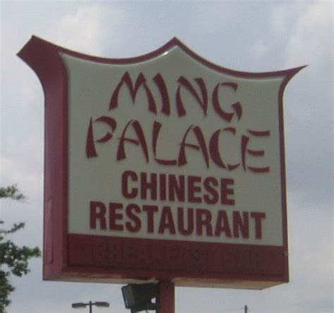 Ming Garden New Orleans by Photos