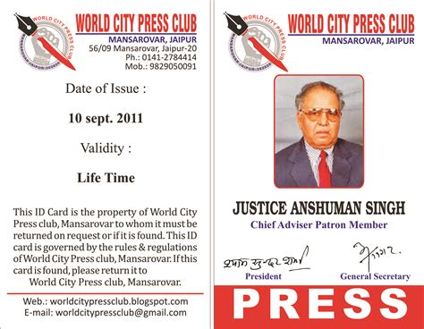 i card world city press club ka new i card world city press