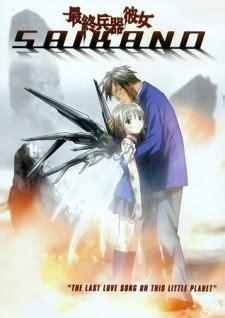 film add anime saishuu heiki kanojo she the ultimate weapon