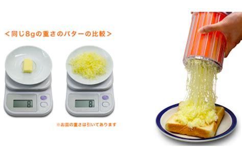 unique kitchen tools unique kitchen tool easy butter japan style