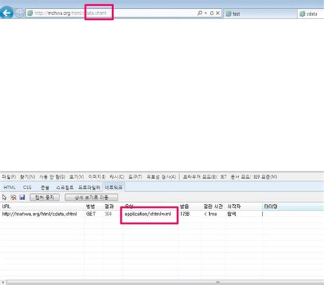 cdata section 무하프로젝트 javascript xml cdata section 사용 방법