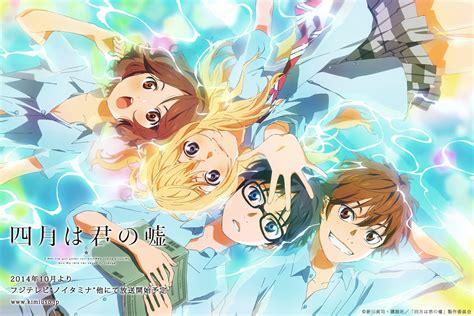 anime spotlight  lie  april mangatokyo