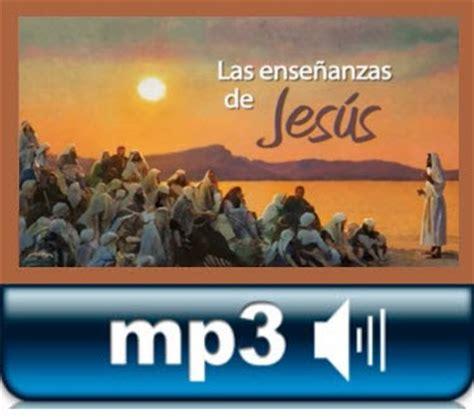 lectura y reflexiones mp3 bullon las ense 241 anzas de jesus comentario bullon mp3 alexm240