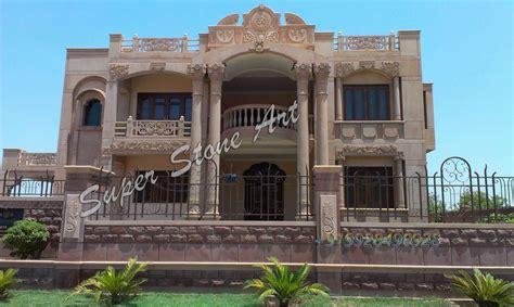 front elevation designs jodhpur sandstone jodhpur