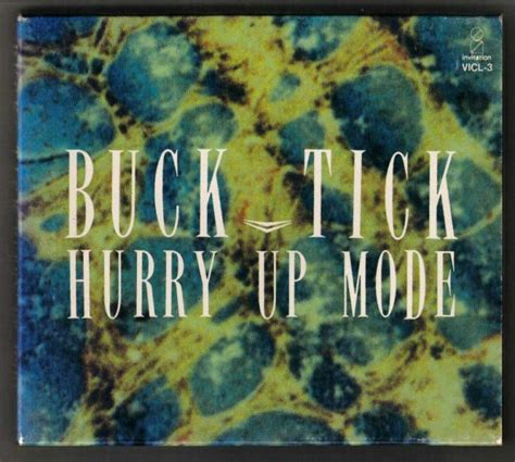Up Mode buck tick rock band jrock