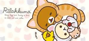 meet the cute japanese character rilakkuma and friends