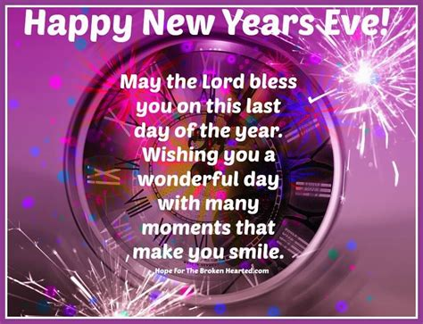 new year last happy new years may the lord bless you on the last day