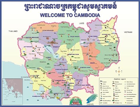 map of cambodia cambodia map cambodia travel information