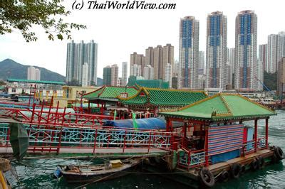 thai boat club road travel in hong kong island gt aberdeen page 1 2
