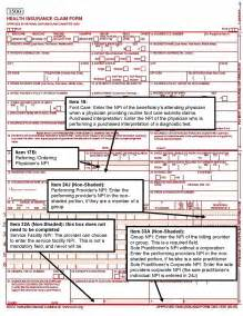 health insurance claim form 1500 sample clipartsgram com