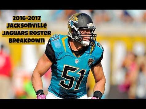 Jacksonville Jaguars Team Roster 2016 2017 Jacksonville Jaguars Roster Breakdown Madden 17 Rosters