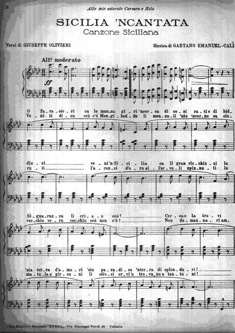 amoreunicoamore testo sicilia musica folk canti siciliani testi e vui durmiti