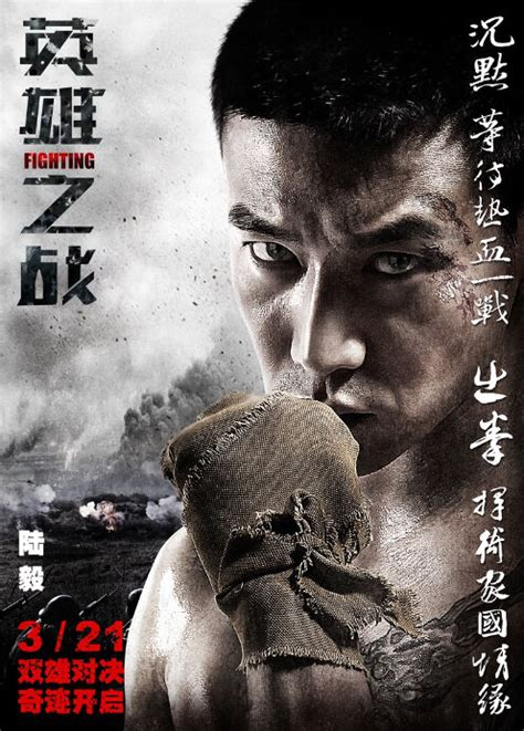 china film fight lu yi actor china filmography tv drama series