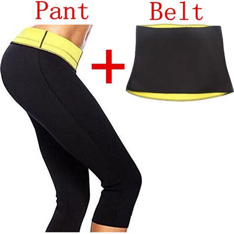 belt pant pant belt shaper shapers