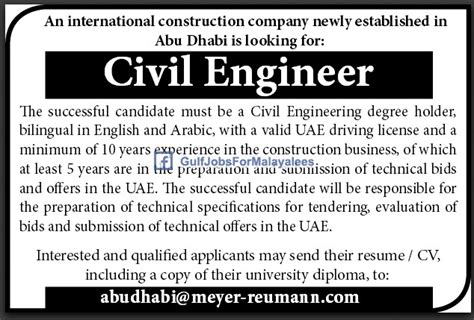 design engineer salary in uae civil engineer job for abu dhabi gulf jobs for malayalees