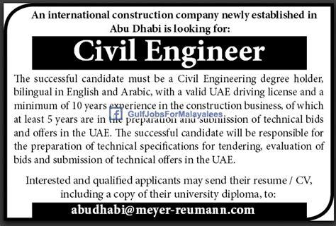 design engineer job vacancy in dubai civil engineer for abu dhabi gulf jobs for malayalees