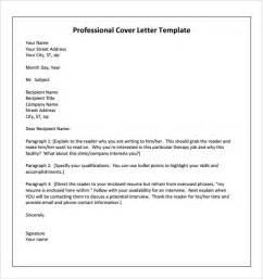 legal cover letter salutation 1 - Cover Letter Salutation