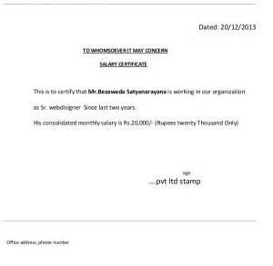 Sample Letter Certification Attendance 6 salary certificate templates certificate templates