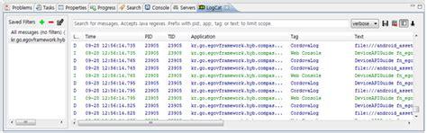 console log jquery exle egovframework hyb guide add compass egovframe