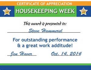 free housekeeping certificates amp poster downloads promos
