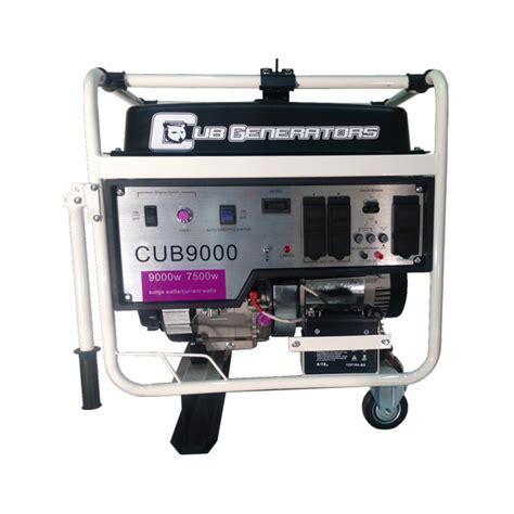 cub9000 tri fuel generator cub generators