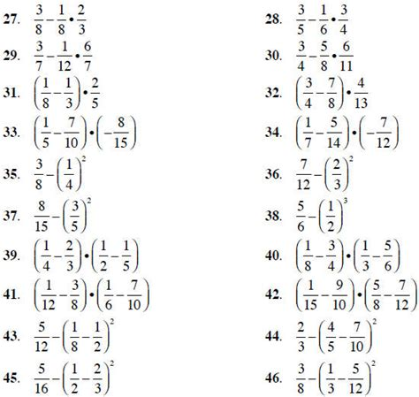 Complex Fraction Worksheet by Complex Fractions Worksheets Complex Fractions Ck 12 Foundationdo My Homework Sheet Buy It