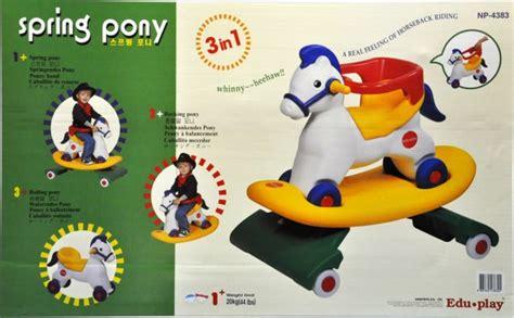 Mainan Anak Rainbow Sku609 sewa mainan bayi dan anak di jakarta timur rental alat bayi