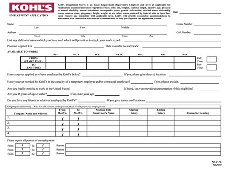 kohls printable employment application kohl s application pdf print out
