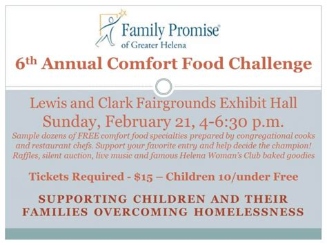 lewis and clark challenges 6th annual family promise comfort food challenge 02 21
