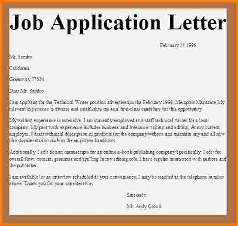 Formal Letter In Application Formal Application Letters For Writinggroups75 Web Fc2