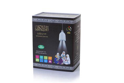 turkish music mp 이슬람교 선물 디지털 거룩한 꾸란 tafsir mp3 sudais 코란 무료 다운로드 타밀 노래 스피커