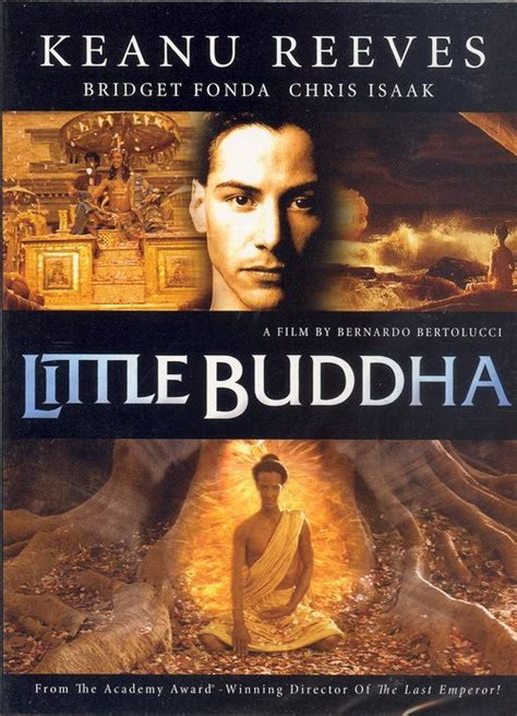 Buddhist Detox Documentary Site by 187 Buddha 1993