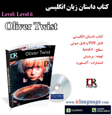 level 6 oliver twist magictime books