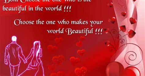 love quotes oriya entertainment news