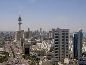 kuwait city kuwait qunar travel search tools