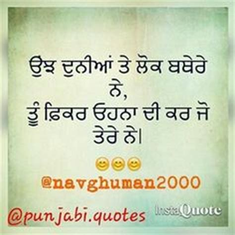 punjabi biography for instagram pin by manmeet kaur on punjabi quotes pinterest