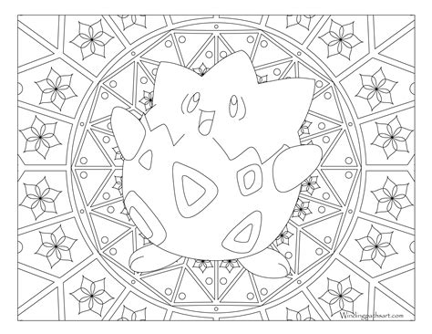pokemon coloring pages togepi 175 togepi pokemon coloring page 183 windingpathsart com