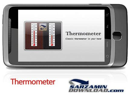 Termometer Ac Mobil 綷 綷 thermometer