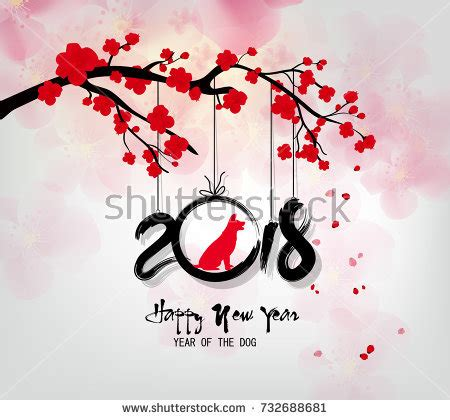 new year cherry blossom background happy new year 2018 greeting card stock vector 732688705