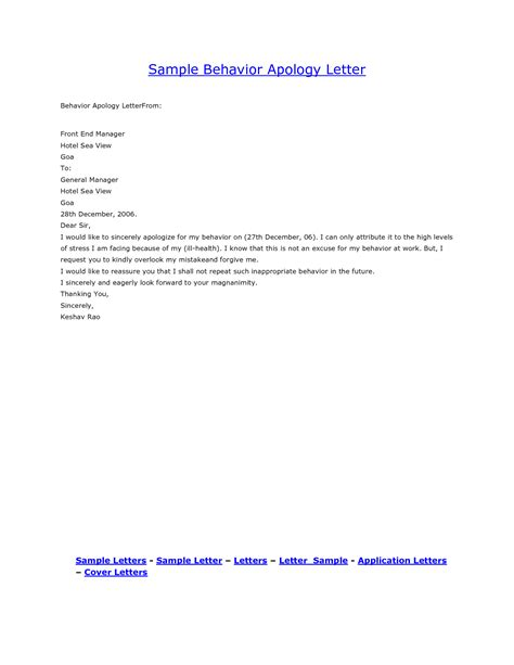 apology letter template for behaviour best photos of personal apology letters personal apology