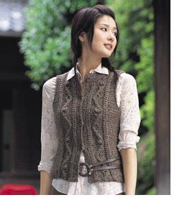 japanese vest pattern japanese knitting patterns japanese cable vest kal