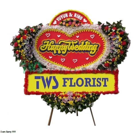 Bunga Papan Ucapan Pernikahan Bunga Jakarta toko bunga ucapan pernikahan di bekasi toko bunga karangan jakarta murah
